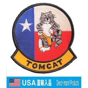 ミリタリー ワッペン アメリカ軍 パッチ F-14 トムキャット テキサスフラッグ U.S.NAVY