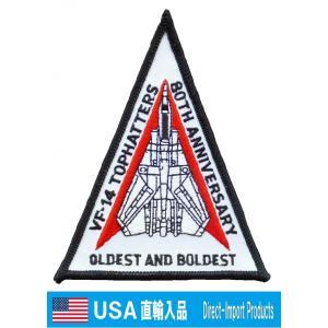 ミリタリー ワッペン  アメリカ軍 パッチ F-14 トムキャット VF-14 TOPHATTERS...