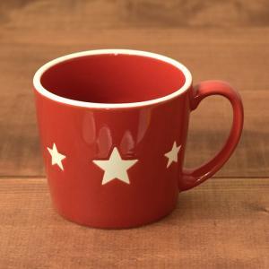 マグカップ 300cc  ポラリス レッド (アウトレット) マグ コップ コーヒーカップ コーヒーマグ ティーカップ 食器 おしゃれ 洋食器|t-east