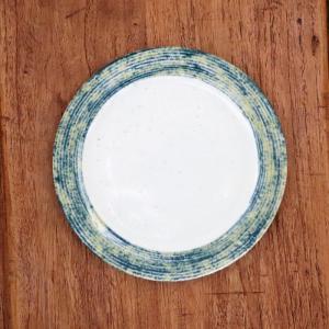 プレート 20.6cm lono イエロー 中皿 お皿 ケーキ皿 メインプレート 食器 おしゃれ 和食器 t-east