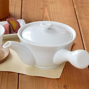急須 白 ゆらぎ急須 ホワイト STUDIO BASIC シンプル 白い食器 急須 ポット 茶器 和食器 シンプル おしゃれ 日本製 美濃焼|t-east