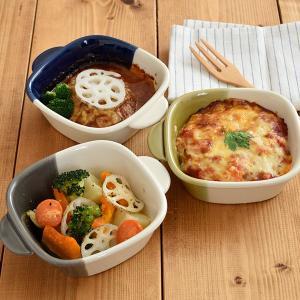 グラタン皿 正角 バイカラー minoruba(ミノルバ)耐熱皿 オーブン料理 オーブン対応 オーブンウェア カフェ風グラタン 小さい 角皿 子供用食器 子供食器 t-east
