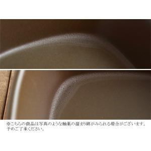 グラタン皿 長角グラタン皿 直火OK チョコブラウン カフェ風グラタン皿 直火対応 家庭用オーブン対応 オーブンウェア おうちカフェ 直火 日本製|t-east|09