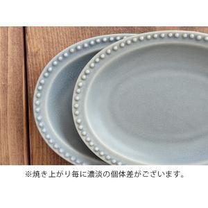 小皿 ドットオーバルプレート12cm お皿 小皿 皿 プレート 取り皿 サラダ皿 副菜皿 前菜プレート おつまみ皿 デザート皿 楕円皿 洋食器 おしゃれな食器|t-east|14