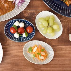 しのぎストライプ オーバル皿 12cm 小皿 豆皿 プレート 醤油皿 薬味皿 デザート皿 フルーツ皿...