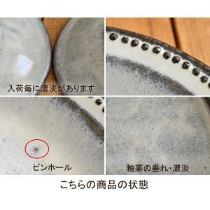 楕円皿 黒土白釉  ドット オーバルプレート21cm ケーキ皿 中皿 楕円皿 パン皿 サラダ皿 和食器 カフェ食器 おしゃれ かわいい 日本製 美濃焼|t-east|04