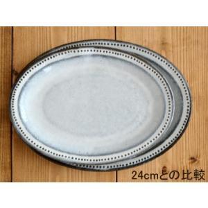楕円皿 黒土白釉  ドット オーバルプレート21cm ケーキ皿 中皿 楕円皿 パン皿 サラダ皿 和食器 カフェ食器 おしゃれ かわいい 日本製 美濃焼|t-east|05