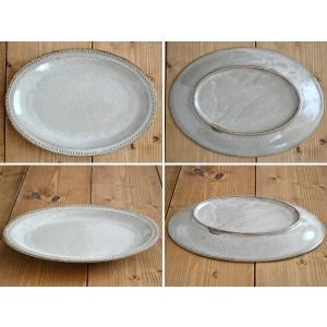 楕円皿 ドット  赤土ベージュ オーバルプレート21cm ケーキ皿 中皿 楕円皿 パン皿 サラダ皿 和食器 カフェ食器 お皿 おしゃれ かわいい|t-east|02