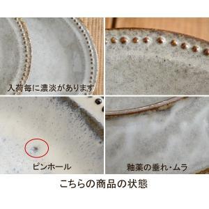 楕円皿 ドット  赤土ベージュ オーバルプレート21cm ケーキ皿 中皿 楕円皿 パン皿 サラダ皿 和食器 カフェ食器 お皿 おしゃれ かわいい|t-east|04