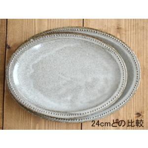 楕円皿 ドット  赤土ベージュ オーバルプレート21cm ケーキ皿 中皿 楕円皿 パン皿 サラダ皿 和食器 カフェ食器 お皿 おしゃれ かわいい|t-east|05