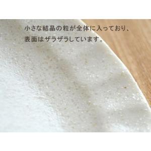 丸皿 白結晶 しのぎ 5寸皿  和皿 中皿 お皿 和食器 取り皿 プレート パン皿 和モダン おしゃれ 日本製 美濃焼|t-east|05