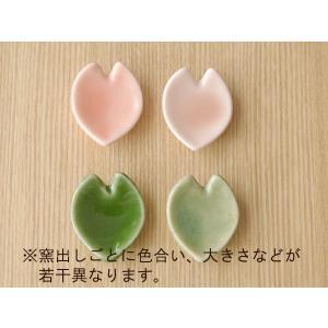 はなびら箸置き 和食器 花びら 緑 ピンク 花型 お花のはしおき 春食器 ひなまつり かわいいはし置き シンプル かわいい おもてなし 日本製 美濃焼|t-east|02