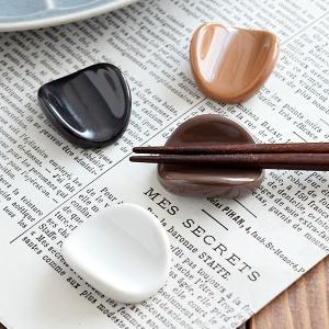 箸置き カーブ形 ナチュラルカラー カトラリーレスト テーブルウェア 小物 ナチュラル はしおき 卓上小物 和食器 シンプル おもてなし かわいい おしゃれ|t-east