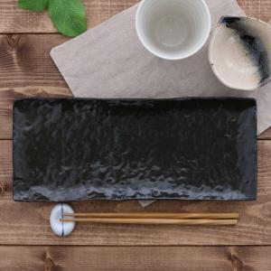 長角皿 31cm ゆず黒 和食器 角皿 長皿 さんま皿 焼き...