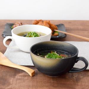 和風スープカップ 石目 和食器 スープ カップ マグカップ スープマグ スープボウル|t-east