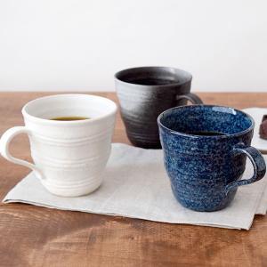 和風のマグカップ ボーダーライン 和食器 マグカップ コーヒーマグ カップ コップ マグ コーヒーカ...