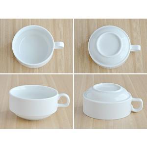 スタック スープカップ ホワイト 白い食器 スタッキング カップ マグ スープ用 業務用 食器おしゃれ 和食器|t-east|02