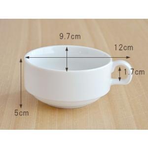 スタック スープカップ ホワイト 白い食器 スタッキング カップ マグ スープ用 業務用 食器おしゃれ 和食器|t-east|03