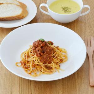 丸皿 Natulife クープ皿 オフホワイト アウトレット 白い食器 ナチュラル パスタ皿 カレー皿 シンプル おしゃれ かわいい おもてなし|t-east