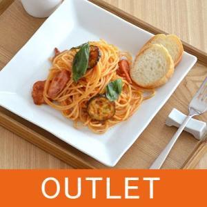 EASTオリジナルスクエアプレートM STUDIO BASIC 訳あり アウトレット 白い食器 洋食器 カフェ食器