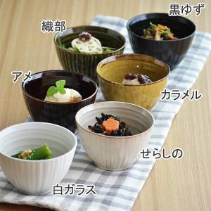 和食器 和のスモールボウル アウトレット 6色セット   食器セット 皿 美濃焼 食器 ボウル 小鉢 t-east 03