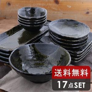 こちらは味わい深い織部の和食器が17点詰まった食器セット。  大皿・取り皿・中皿・小鉢・長皿・どんぶ...