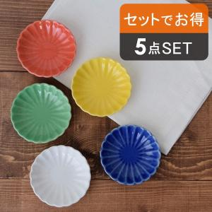菊の花の形が可愛い豆皿の5色セット。鮮やかなカラーが食卓で映え、おもてなしのテーブルを華やかに演出し...