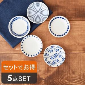 ruri 豆皿 5柄セット     和食器 食器セット 小皿 豆皿 醤油皿 薬味皿