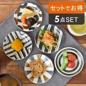 商品説明 手描き感のある丸やラインの絵柄がそれぞれ1枚ずつ揃う、料理を引き立ててくれる和の小皿の食器...