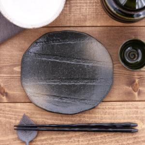 楕円皿 17cm 削ぎ石目 茶吹 和食器中皿 取り皿 和皿 菓子皿 お皿 備前風