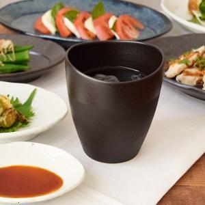 フリーカップ U型 マットブラックタンブラー ビールグラス ビアグラス カップ グラス t-east