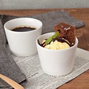 マルチカップ ホワイトカップ コップ デザートカップ コーヒーカップ フリーカップ 茶碗蒸し 白い食器 カップ 湯呑み そば猪口 業務用 シンプル|t-east