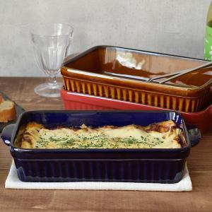 ラザニア皿 28.5cm CAFEストライプ 洋食器 グラタン皿 耐熱皿 オーブン料理 オーブン対応 オーブンウェア カフェ風 おうちカフェ カフェ食器 角皿 角型|t-east