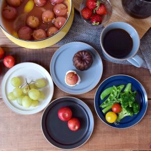 小皿 おしゃれ プレート SS 14cm エッジライン Edge line 洋食器 お皿 皿 食器 ...