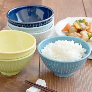 商品説明 6色の豊富なカラーバリエーションを取り揃えたお茶碗。 しのぎという和の技法を使いながらも、...
