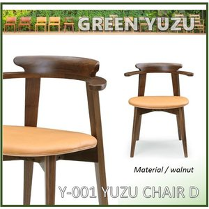 kamk150301シリーズ GREEN YUZU CHAIR D Y-001      ダイニング/イス    //北欧/カフェ/和/風/アジアン/モダン/OUTLET// |t-f-d-c