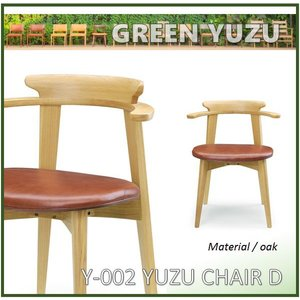 kamk150301シリーズ GREEN YUZU CHAIR D Y-002      ダイニング/イス    //北欧/カフェ/和/風/アジアン/モダン/OUTLET// |t-f-d-c