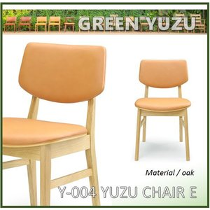 kamk150301シリーズ GREEN YUZU CHAIR E Y-004      ダイニング/イス    //北欧/カフェ/和/風/アジアン/モダン/OUTLET// |t-f-d-c