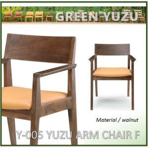 kamk150301シリーズ GREEN YUZU ARM CHAIR F Y-005      ダイニング/イス    //北欧/カフェ/和/風/アジアン/モダン/OUTLET// |t-f-d-c