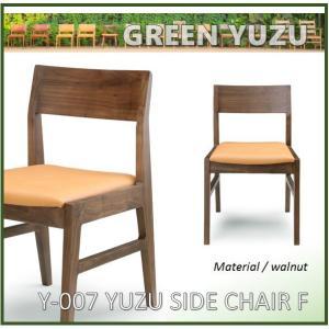 kamk150301シリーズ GREEN YUZU SIDE CHAIR F Y-007      ダイニング/イス    //北欧/カフェ/和/風/アジアン/モダン/OUTLET// |t-f-d-c