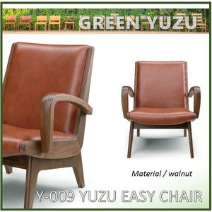 kamk150301シリーズ GREEN YUZU EASY CHAIR Y-009      ダイニング/イス    //北欧/カフェ/和/風/アジアン/モダン/OUTLET// |t-f-d-c