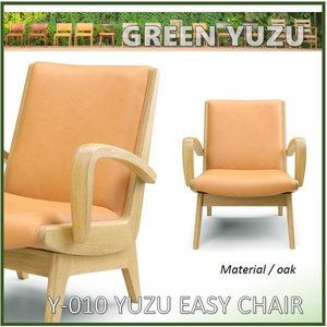 kamk150301シリーズ GREEN YUZU EASY CHAIR Y-010      ダイニング/イス    //北欧/カフェ/和/風/アジアン/モダン/OUTLET// |t-f-d-c