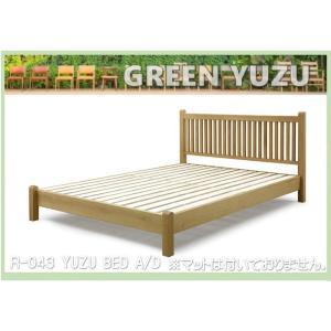 kamk150301シリーズ GREEN YUZU BED A/D R-044   ダブルベッド/マット無し   //北欧/カフェ/和/風/アジアン/OUTLET/セール//|t-f-d-c