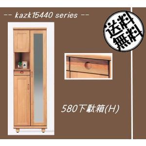 kazk15440シリーズ 580下駄箱(H)(幅580mm)ナチュラル色    シューズボックス 靴箱  //北欧/カフェ/和/風/モダン/OUTLET/セール//  t-f-d-c