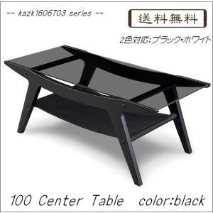 kazk1606703シリーズ 100センターテーブル(幅1000mm)ブラック色  リビング/収納付   //北欧/カフェ/和/風/アジアン/OUTLET//|t-f-d-c