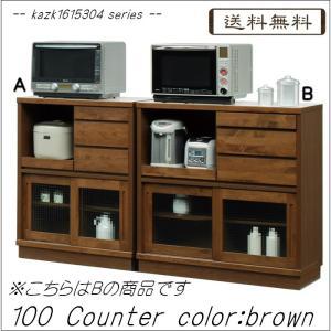 kazk1615304シリーズ 100カウンター(幅1000mm)ブラウン色  キッチン 食器棚 家電収納  //北欧 カフェ 和風 OUTLET セール ナチュラル//|t-f-d-c