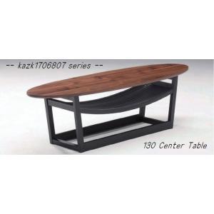 kazk1706807シリーズ 130センターテーブル(幅1280mm)   収納付   //北欧/カフェ/和/風/アジアン/アウトレット/ディスプレイ//|t-f-d-c