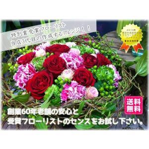思いをデザインする アレンジメント スタンダード 東京市場コンテスト特別賞フローリストが贈る