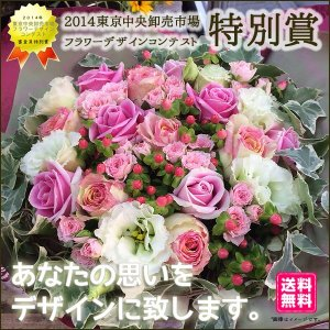 ★ご注文時に、お花を贈る用途、シュチュエーション、相手のイメージ、思いなどをコメント欄にご記入下さい...