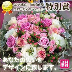 誕生日 花 ギフト アレンジメント スペシャル 東京市場コンテスト特別賞フローリストが贈る